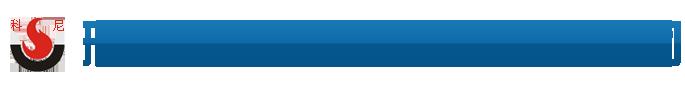 钱柜qg999娱乐官网|全自动钱柜qg999娱乐官网|数控钱柜qg999娱乐官网|河北钱柜qg999娱乐官网|钱柜qg999娱乐官网厂家|四合扣钱柜qg999娱乐官网|钱柜qg999娱乐官网价格|液压钱柜qg999娱乐官网---www.qg678.com